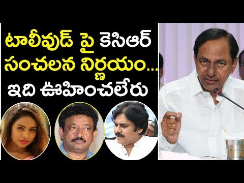 CM KCR Taken Sensational Decision On Tollywood | Tollywood Casting Couch | Tollywood Nagar