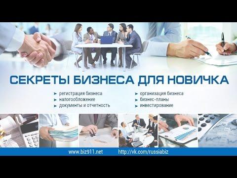 Бизнес план оказания сантехнических услуг