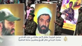 فيديو... أحرار الشام : توصلنا لاتفاق مبدئي لوقف إطلاق النار فى جبهات إدلب والزبداني