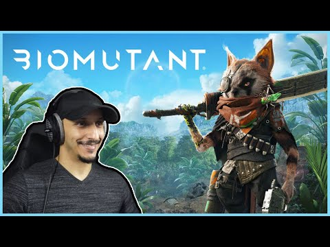 بايوميوتنت   تجربة اللعبة الجديدة Biomutant