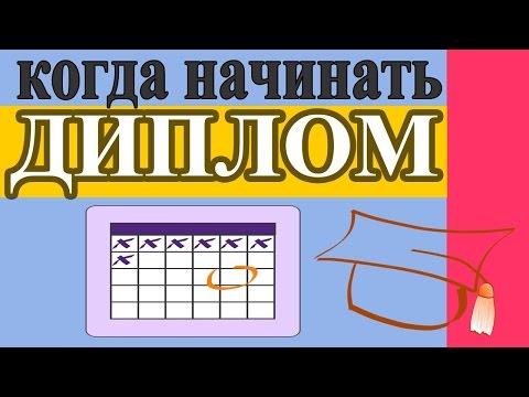 Дипломная работа преподавание математики в школе