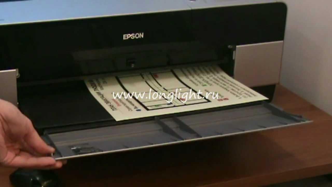 печать на фотолюминесцентной бумаге в москве можете