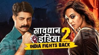 Savdhaan India - India Fight Back - 24th December 2016 | Full On Location Episode | Life Ok Show
