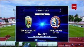Карпаты Львов 1 1 Обзор матча