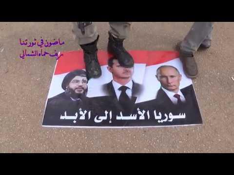 МИД Турции обвинил российских военнослужащих в поддержке сирийских курдов - Цензор.НЕТ 9340