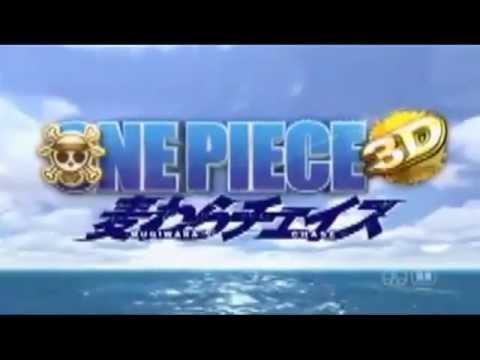 One Piece Movie 11 Trailer