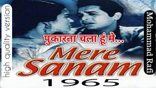 Gambar cover Pukarta Chala Hoon Main    Mohammad Rafi    Mere Sanam (1965)