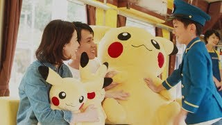JR東日本 のってたのしい列車 POKÉMON with YOU トレイン篇