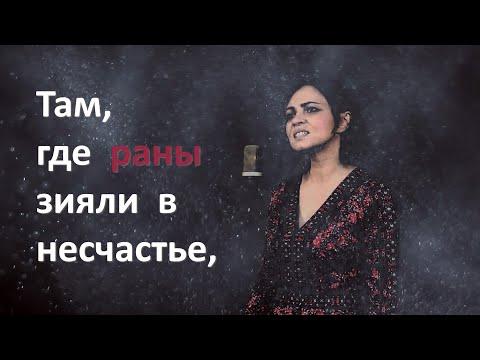 Любви Жемчуга -- Тамара Сапоненко