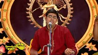 Vellaithamarai -   - The Concert - Sikkil Gurucharan.