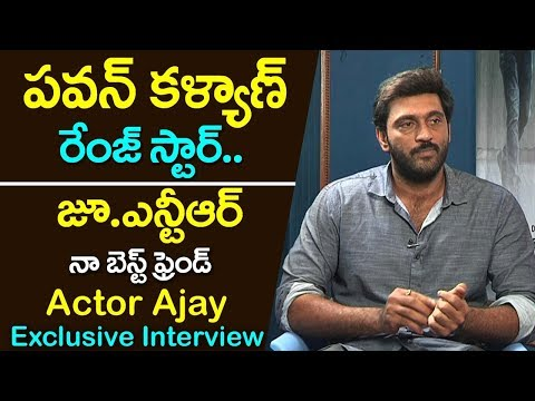 Actor Ajay Great Words About Jr Ntr And Pawan Kalyan In Rapid Fire | Ajay Exclusive Interview