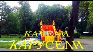 #Парк развлечений для детей Amusement #park 4 #kids