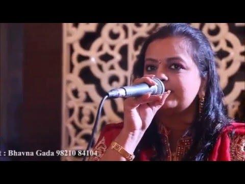 Bhavna Gada -  Lagna Geet.