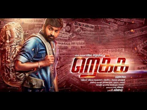 Rekka Official Teaser | Vijay Sethupathi |...
