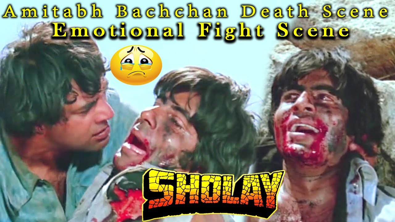 Amitabh Bachchan Death Scene | Emotional Fight Scene | Sholay Hindi Movie