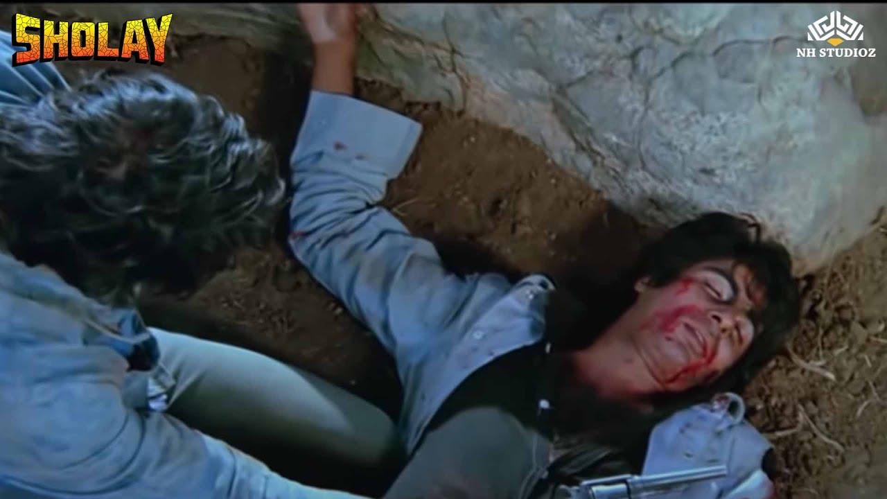 Download Amitabh Bachchan Death Scene | Emotional Fight Scene | Sholay Hindi Movie