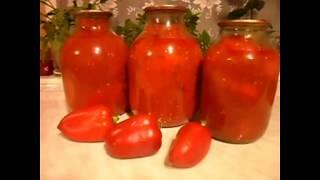 Консервированный перец в томате,который можно фаршировать зимой!