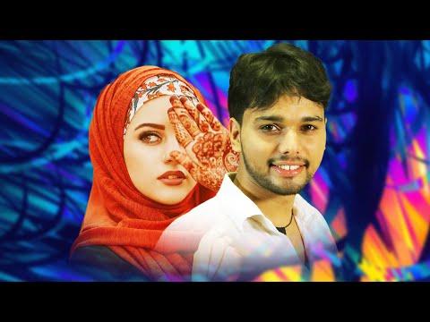Premam New Malayalam Mappila Album Song 2015 [HD]