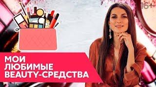 Простой и быстрый макияж для любого мероприятия Разбор косметички Мария Солодар 16