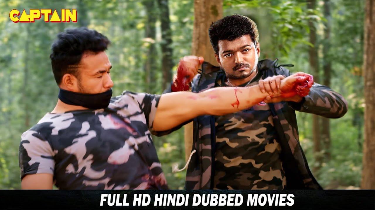 """विजय, सविता की नई रिलीज़ हिंदी डब मूवी """" ऑफिसर """" #Vijay Hindi Dubbed Movie"""