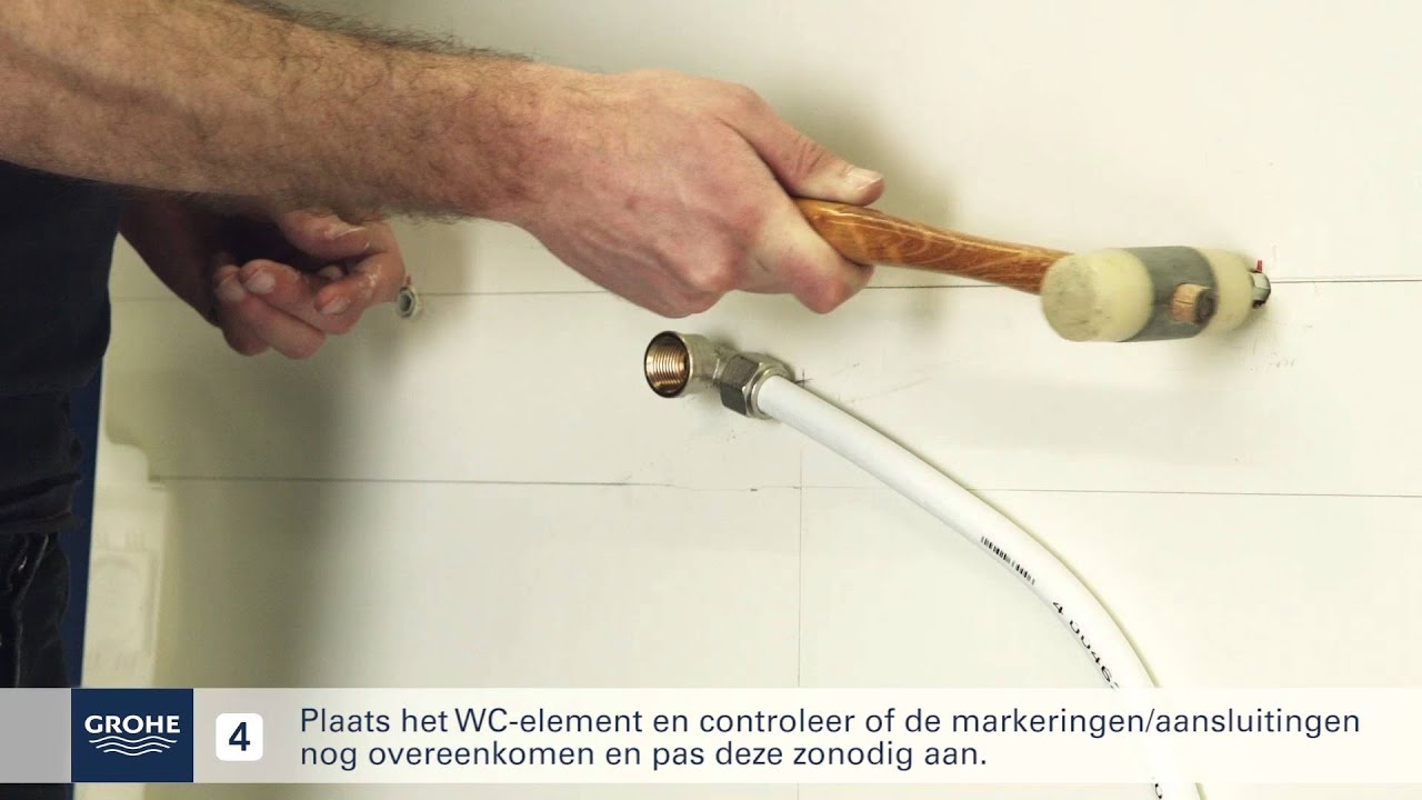 Grohe wc element installeren youtube