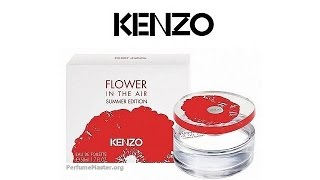 Kenzo - Flower In The Air Summer Edition 2015 Perfume