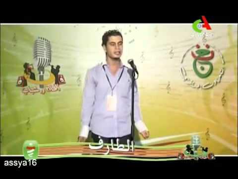 Alhane wa chabab 2010 new (El Taref)
