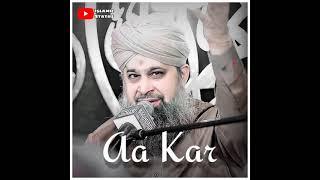 Owais Raza Qadri Lyrics Status    Huzoor Aa gaye hai    Islamic Status