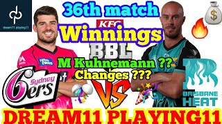 SDS vs BRH 36th Match BBL dream11 Team Prediction & Cricduel team | sydney sixers vs brisbane heat
