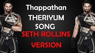 Thappathan Theriyum Song WWE Seth Rollins Version Media Rockers 2018