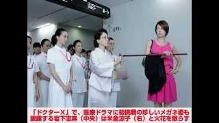 米倉涼子(39歳)が主演を務めるテレビ朝日「ドクターX~外科医・大...