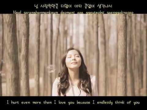 Standing Egg- 햇살이 아파 with 한소현 MV (Hangul, Romanization, English Subtitles)