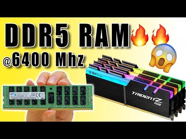 μνήμη RAM dating