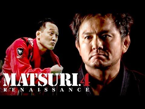 プロ柔術MATSURI第4戦 RENAISSANCE 【ブラジリアン柔術DVD】