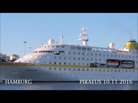 HAMBURG arrival at Piraeus Port