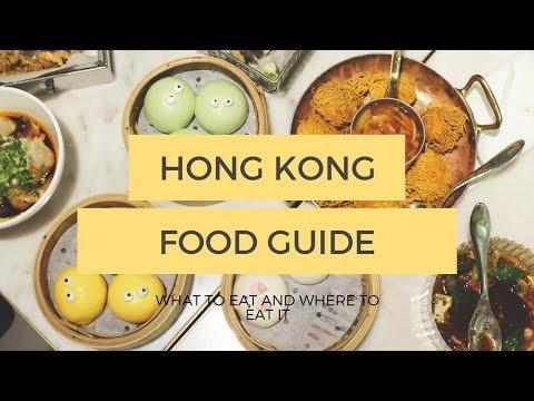 HONG KONG FOOD GUIDE | Travel Guide