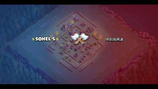 Clash of clans - Bh7 Night witch and beta minion attack strategy