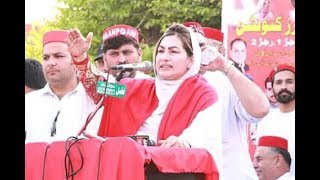 Shazia Aurangzab new speech in ANP jalsa