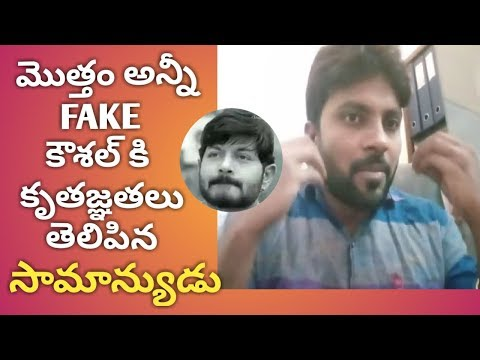PMO, Doctorate & Guinness record everything fake, Common man Thanks to Koushal //YUVA TV