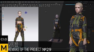 Modern outfit in the military style. Recording the process of work in Clo3d.