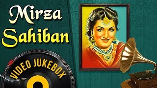 Mirza Sahiban [1947] Songs   Noor Jehan, Trilok Kapoor   Hindi Songs VIDEO JUKEBOX [HD]