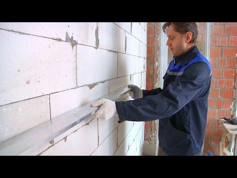 Подготовительные работы к оштукатуриванию стен с выставлением маяков. Мастер-класс // FORUMHOUSE