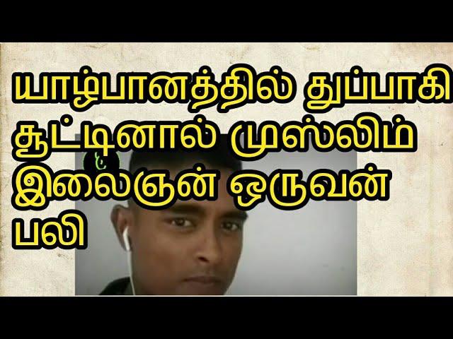 ????????????? ???????? ?????????? ???????? ?????? ?????? ???   Tamil Tac Com TV
