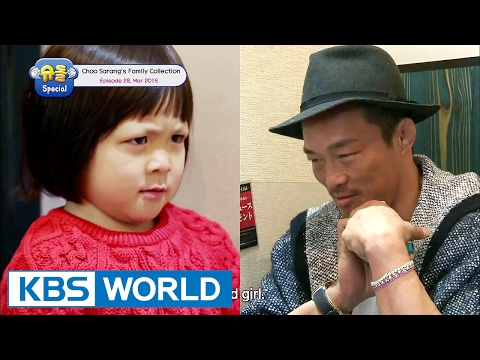 The Return Of Superman - Choo Sarang Special Ep.28