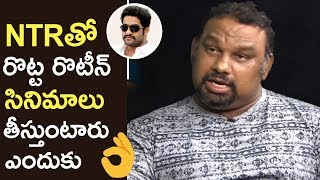 Film Critic Mahesh Kathi Fires On Telugu Film Makers | Film Critic Mahesh Kathi About Jr NTR | TFPC