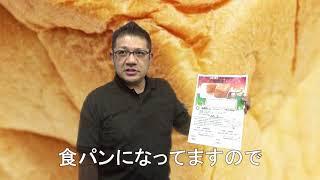 グロッサリー部(2/4)|KONAN食彩館 ICHIBA-KOBEプロジェクト