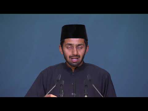 Jalsa Salana Germany 2019 Third Session Tilawat