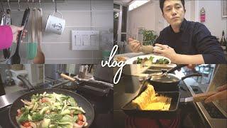 [vlog 일상] 하루에 5끼 집밥 준비하는 평일 | …
