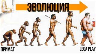КОНЕЦ ЭВОЛЮЦИИ ОБЕЗЬЯН - Ancestors: The Humankind Odyssey (1440p, #10)