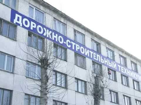 ГБОУ СПО Челябинский дорожно-строительный техникум